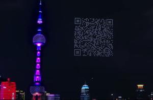 shanghai droni cielo QR Code